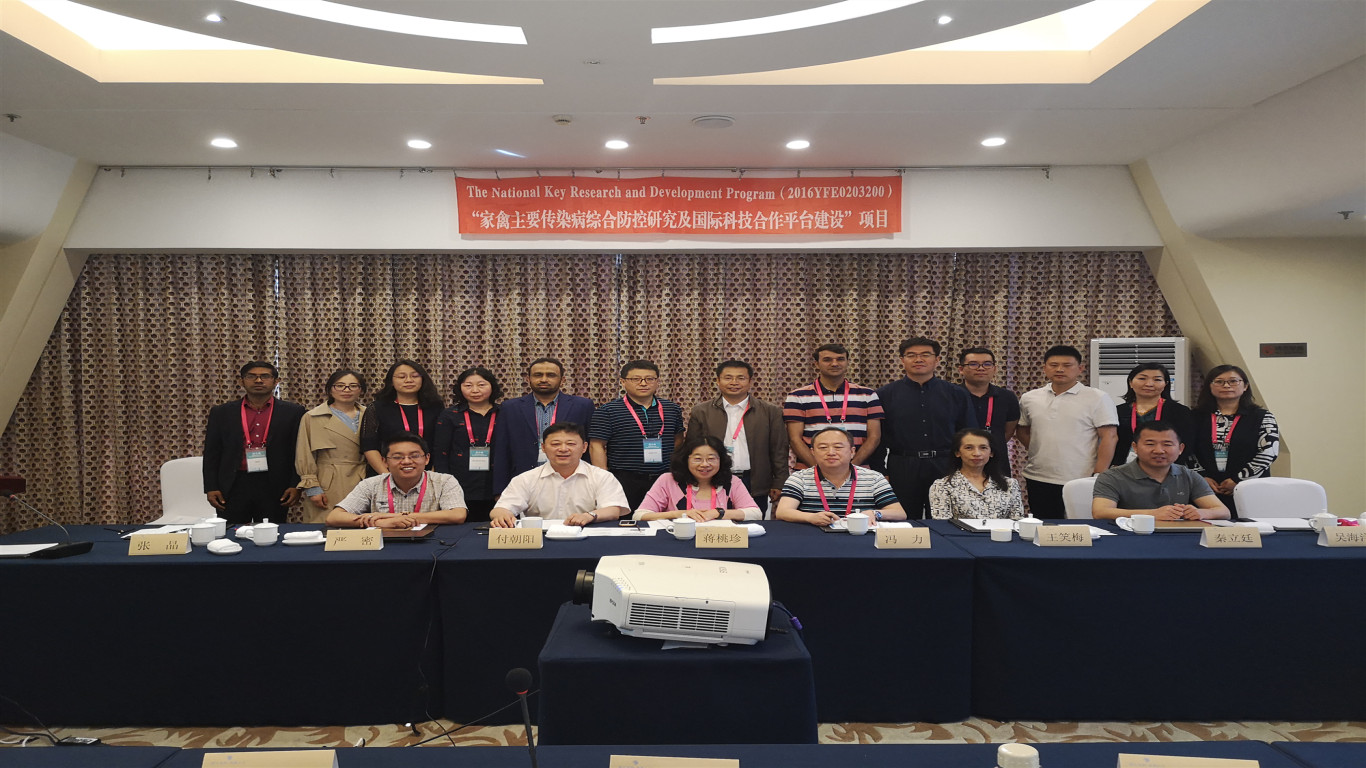 Harbin Weike Biotechnology Co., Ltd. successfully passed the three-system re-certification on-site assessment of quality, environment and occupational health and safety management